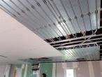 Plafond réversible