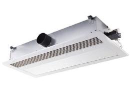 Les plafonds rafraîchissants ou réversibles permettent d'obtenir des températures de refroidissement et de chauffage homogènes.